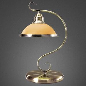 namizna-svetilka